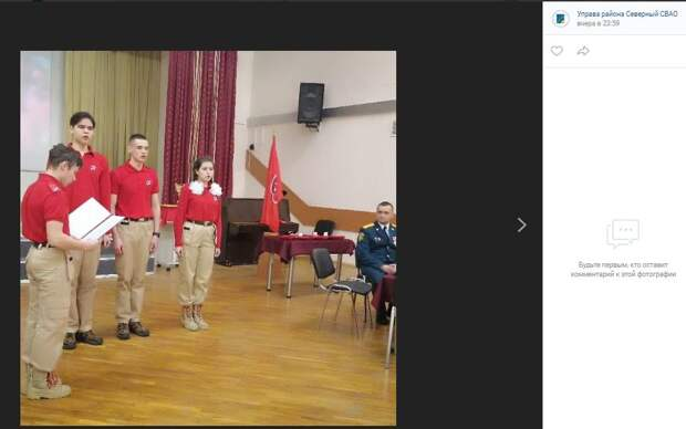 В школе в Северном на встрече с ветеранами боевых действий наградили юнармейцев