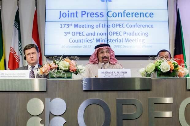 ОПЕК+ договорился, пресс-конференция 7.12.18.png