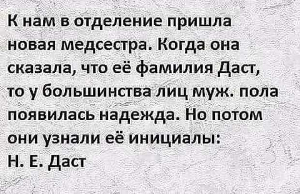 — Я погляжу, рядовой Петренко, из вас в институте совсем идиота сделали!..