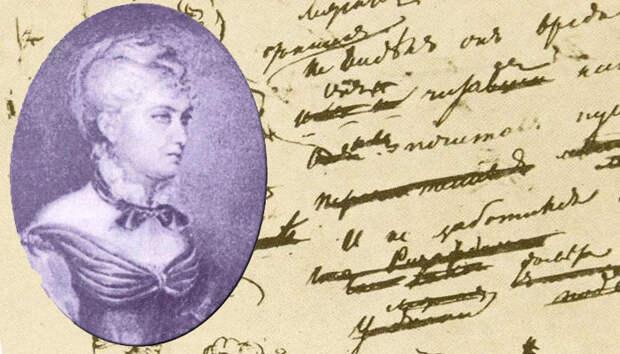 Как «Одесская Клеопатра» Каролина Собаньская стала музой Пушкина и предала декабристов