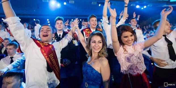 На выпускном в Парке Горького будут соблюдаться все меры безопасности / Фото: mos.ru