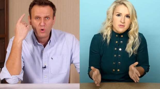 """У поддерживающего Навального """"Альянса врачей"""" появился новый аполитичный конкурент"""