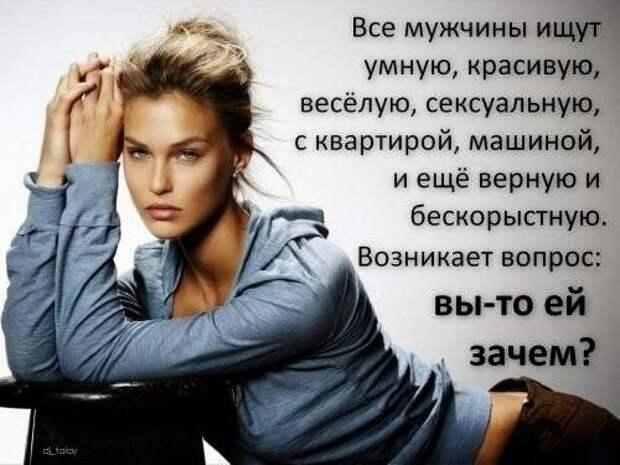 - Не люблю читать книги, всегда слишком много персонажей...