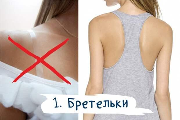 80% женщин неправильно носят нижнее белье! Проверь, может ты оказалась в их числе