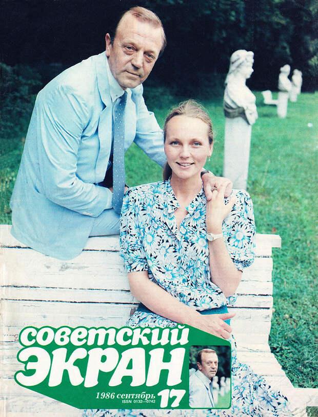 Актёр Анатолий Ромашин и его дочь Татьяна Ромашина, диктор Центрального телевидения. Фото Николая Гнисюка