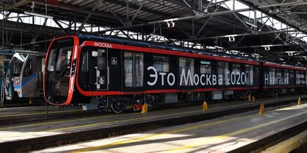 На «оранжевой» ветке метро парк поездов обновили на 50%