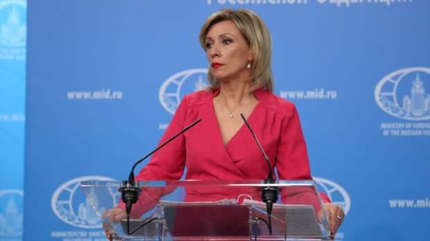 Мария Захарова посоветовала дипломатам стран Прибалтики готовиться к отъезду из Москвы