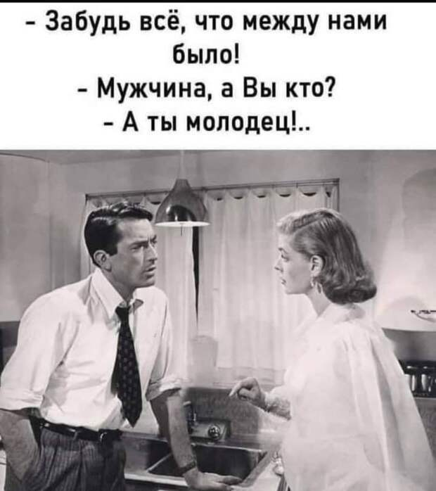 Ночью жена будит мужа: - Какая, на хрен, Надя?...