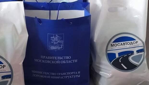 Минтранс Подмосковья подготовил продуктовые наборы для ветеранов и сотрудников на пенсии