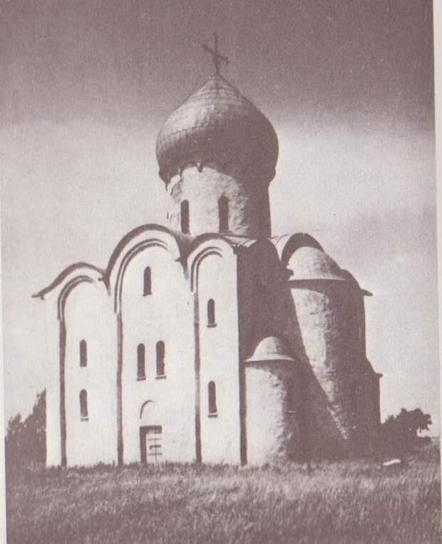 Новгород. Церковь Спаса Преображения на Нередице. 1198 год. Довоенное фото.