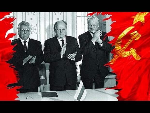 Зачем мы убили Советский Союз?