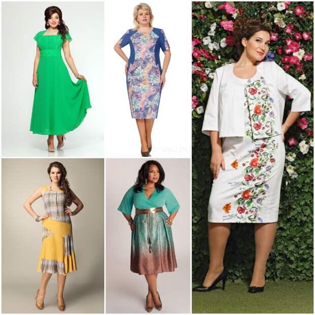 Платья для обладательниц пышных форм: модно, стильно, современно