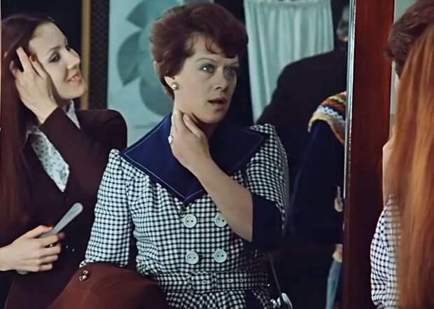 Кадр из фильма *Служебный роман*, 1977 | Фото: culture.ru