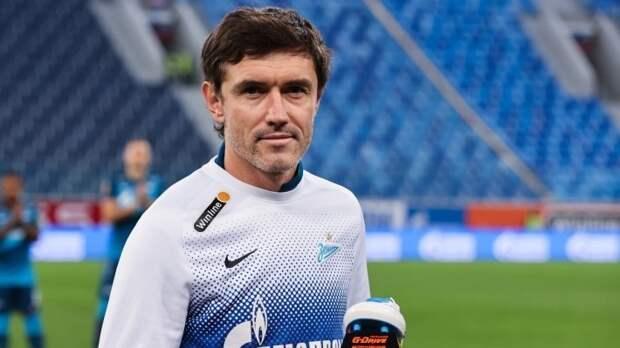 Защитник Юрий Жирков покинет «Зенит» этим летом