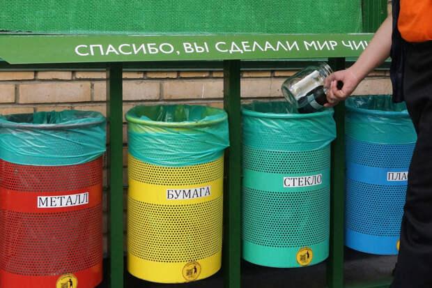 Итоги мусорной реформы
