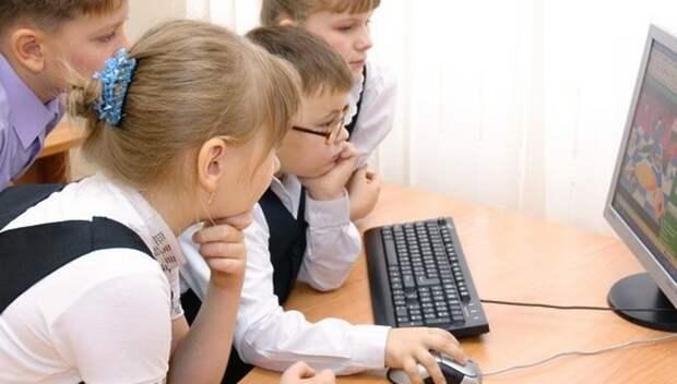 Новую информационно‑интерактивную систему апробируют на школах Подмосковья