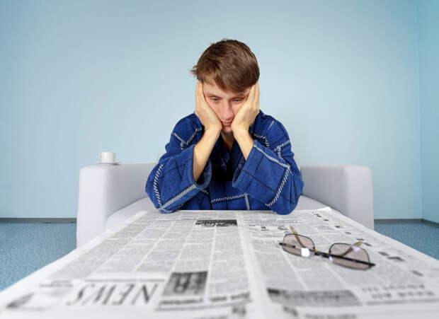 Стресс при поиске работы – 4 способа его контролировать