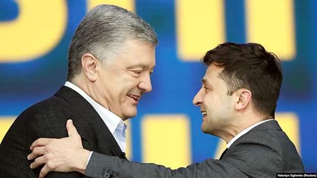 Зеленский вошёл в коалицию с Порошенко