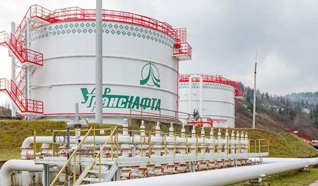На4% увеличила транзит нефти «Укртранснафта» за10 месяцев 2020 года