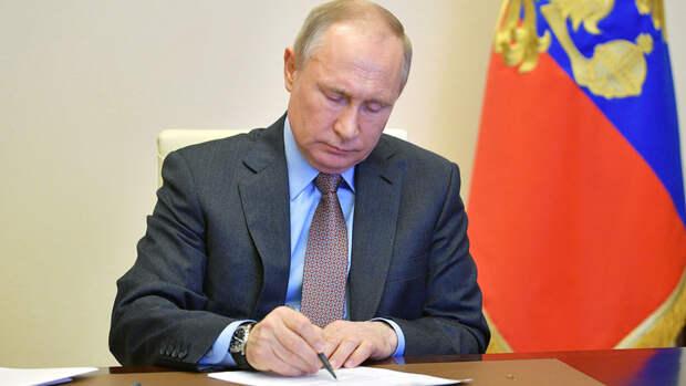 Статья Путина о нападе для Die Zeit выйдет во вторник, 22 июня