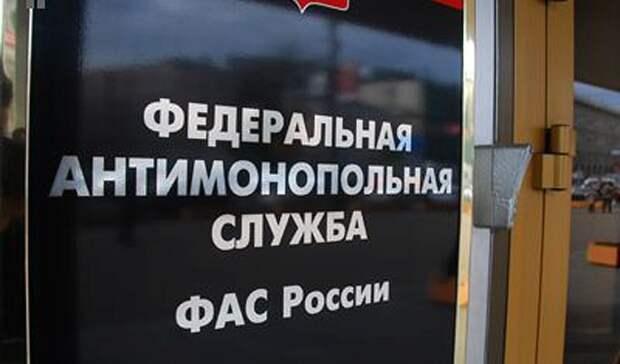 Часть полномочий ФАС потарифам нагазификацию хотят передать регионам