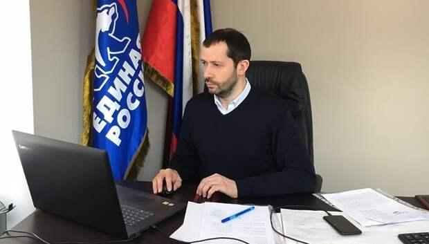 Предприниматели Подольска обсудили с властями возникшие из‑за Covid‑19 проблемы