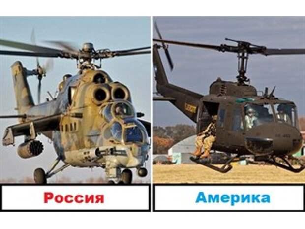 Почему у наших вертолетов установлены колеса, а у американских – полозья