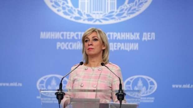 """Захарова резко ответила Польше и посоветовала начать борьбу с вандалами: """"Побойтесь Бога, Станислав"""""""