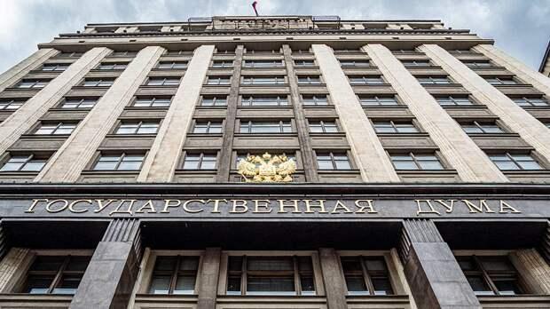 В Госдуме возмутились отказом Молдавии вернуть долг за российский газ