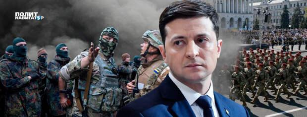 Порошенко начал открыто подбивать армию к бунту против Зеленского