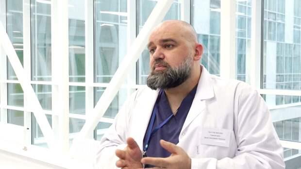 Главврач больницы в Коммунарке прогнозирует третью волну коронавируса