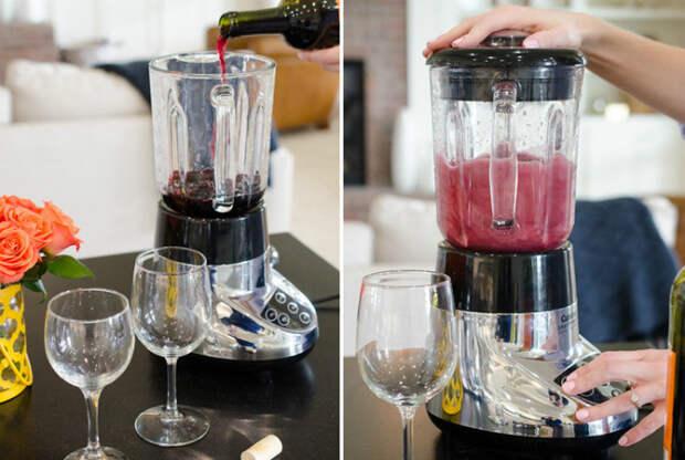 Улучшить плохое вино.   Фото: Смекалочка.