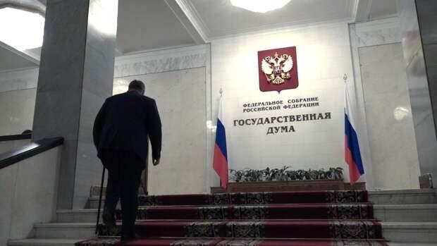 Госдума приняла закон об отмене дня тишины перед выборами