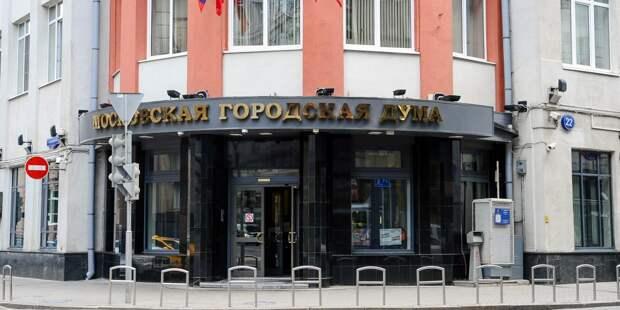 Каковы доходы депутатов Мосгордумы?