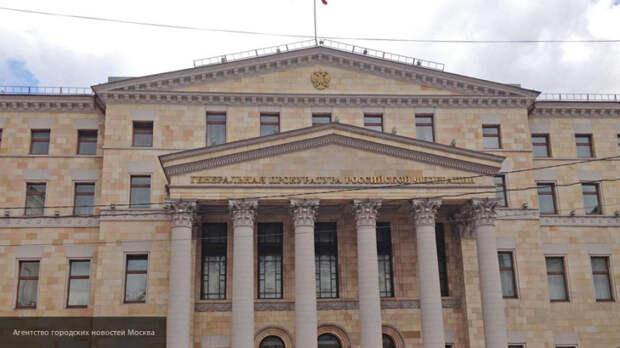 Генпрокуратура и СК РФ проверит посты сына Венедиктова на экстремизм