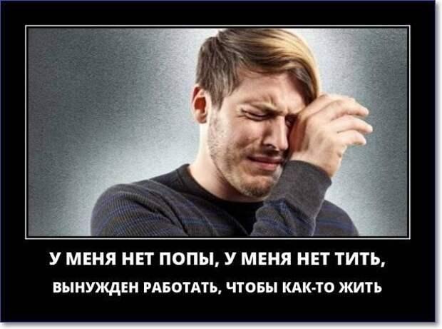 Гадалка предсказывает судьбу молодой девушки: - Вы очень скоро познакомитесь с красивым брюнетом...