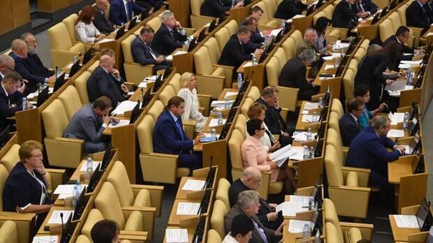 Отмена преференций как «имитация бурной деятельности»: Депутаты Госдумы хотят прикинуться «простыми гражданами России»