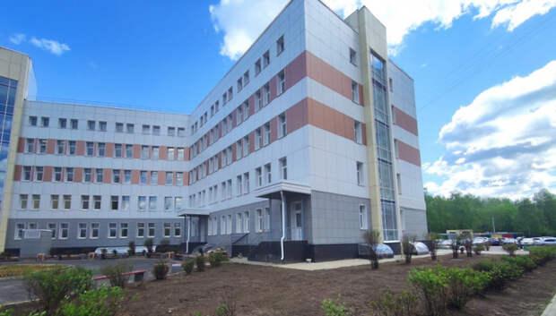 Новую поликлинику построили на Ленинградской улице в Подольске
