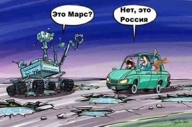 «Космические» закупки в РФ засекретят