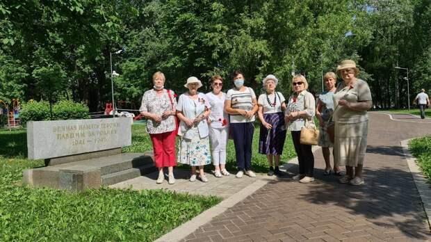 В Гончаровском парке прошла акция ко Дню памяти и скорби