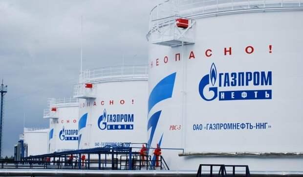 «Газпром нефть» опровергла информацию сокрытии разлива нефти наЯмале