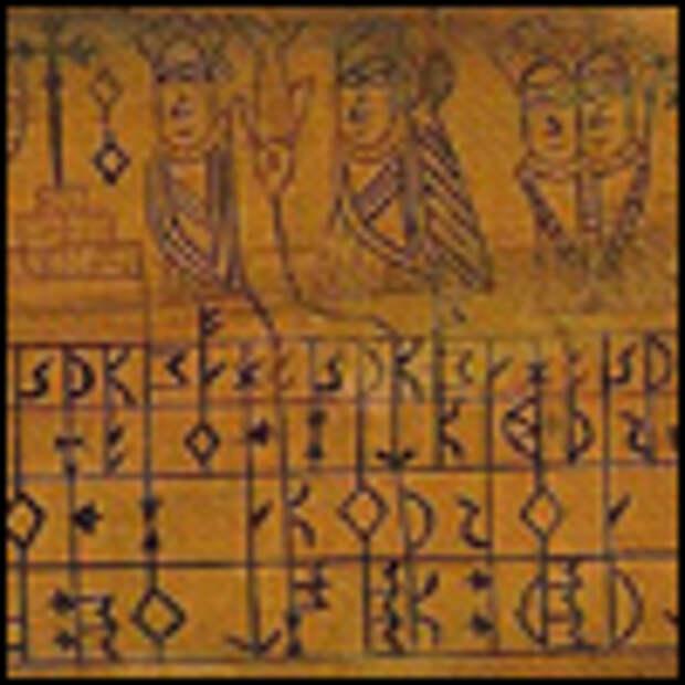 От Годана к Водану: изучение двух ломбардских мифологических текстов.