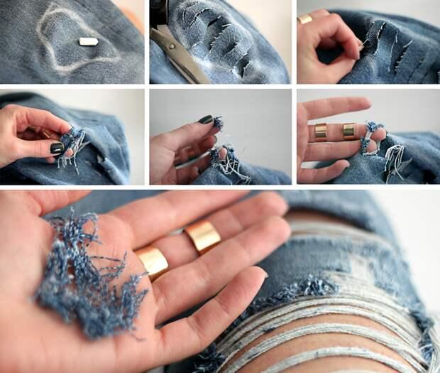 Как сделать потертые джинсы