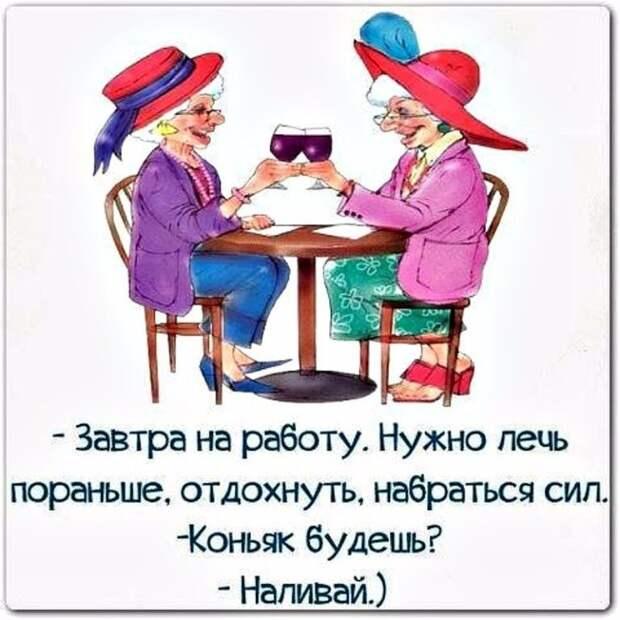 Доктор у меня все болит)))