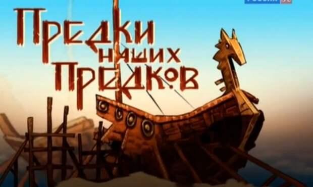 Олег и Игорь - первые князья Руси.