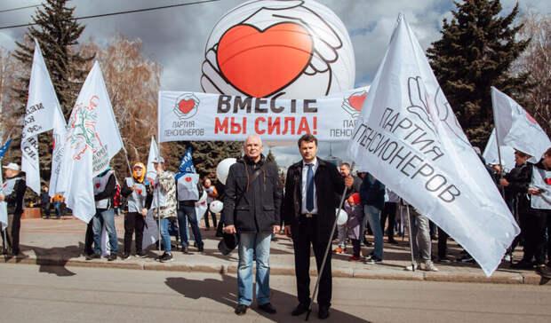 Партия пенсионеров поддержала инициативы Путины, касающиеся здравоохранения