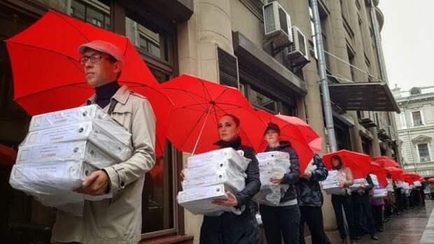 Как выглядит миллион подписей для Путина (ФОТО)