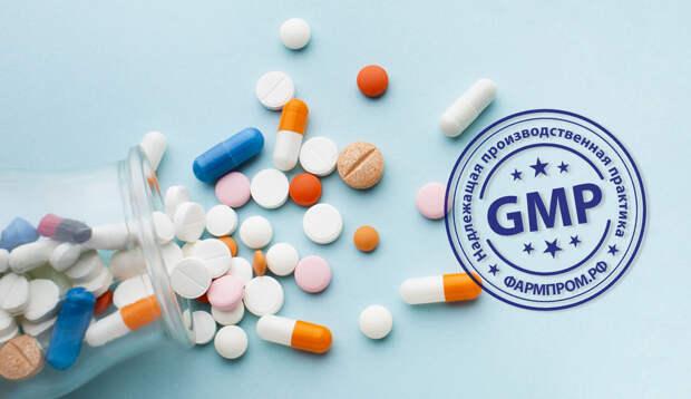 GMP tabletki flakon