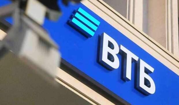 ВТБ: рынок розничного кредитования в России вырастет за год на 10%
