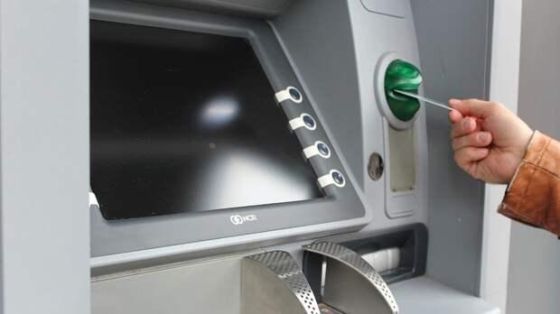 Мошенники придумали новый способ кражи денег через банкоматы в России